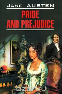"Скачать книгу ""Pride and Prejudice, Jane Austen"""