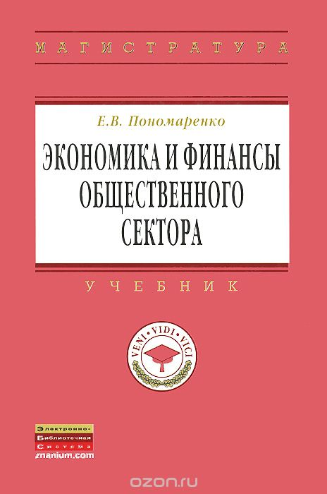 ebook the iliad a commentary volume 1 books 1 4