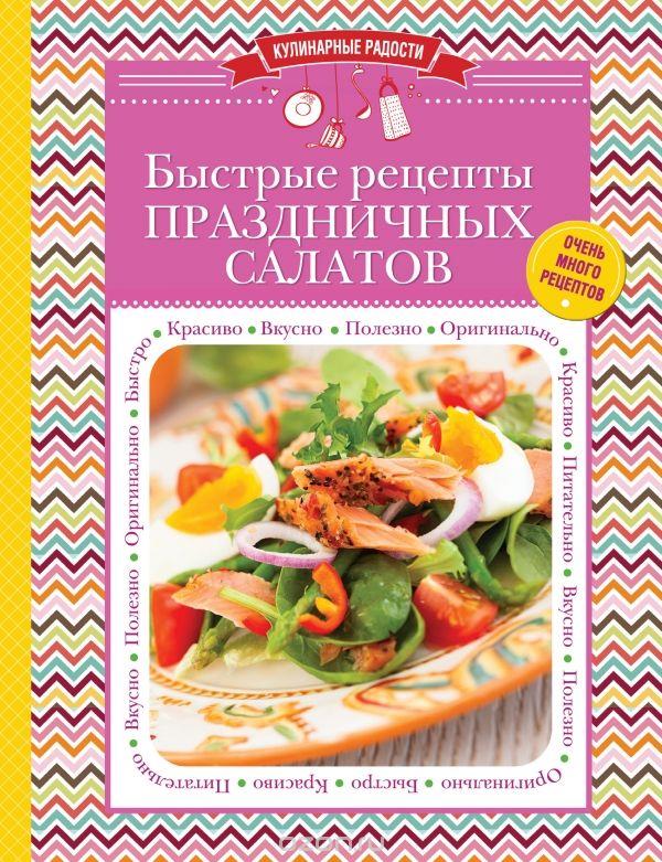 Рецепты для школьников рецепты на любой вкус