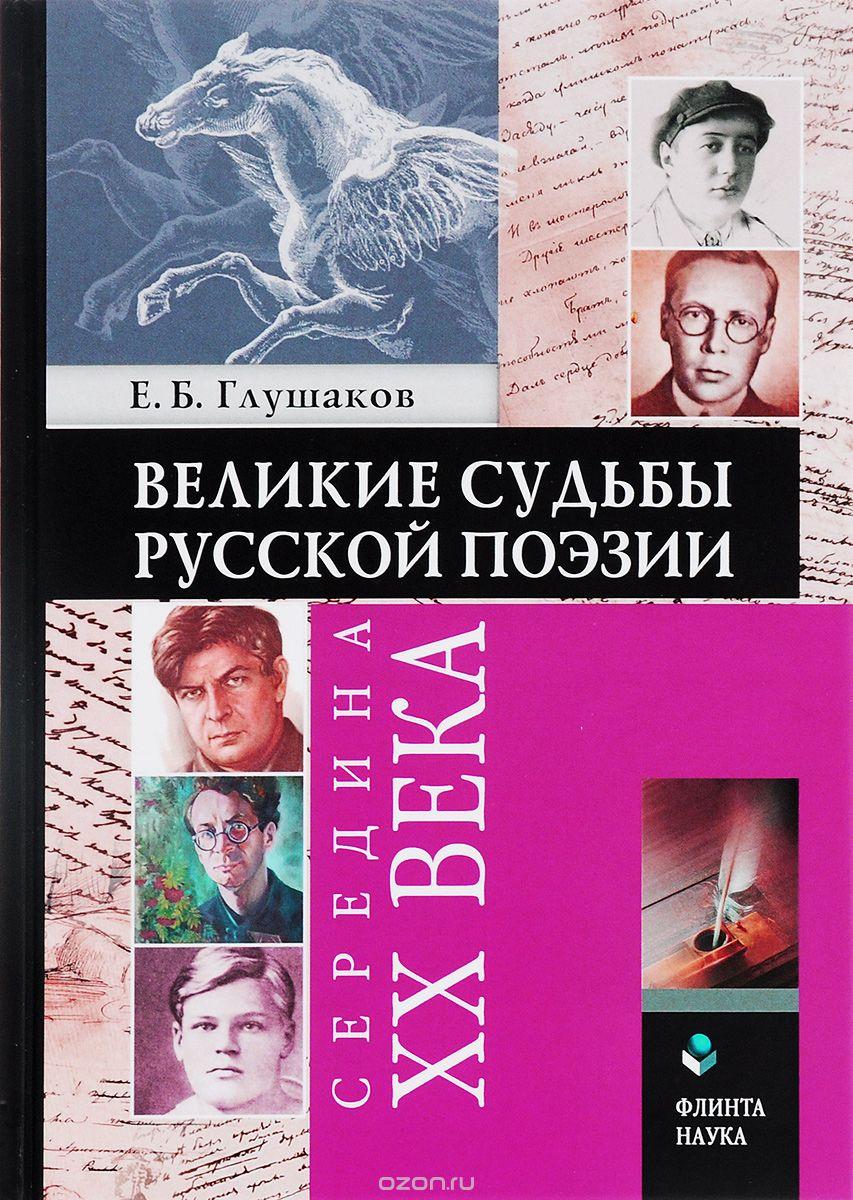 https://bookdelmar.xyz/pictures/7d1/7d15da0b1a5bc49c324f5333066044afbe732115.jpg